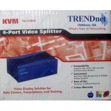 Видеосплиттер TRENDnet KVM TK-V400S (4-Port) в Истре, разветвитель видеосигнала TRENDnet KVM TK-V400S (Истра)