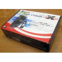 Внешний TV tuner KWorld V-Stream Xpert TV LCD TV BOX VS-TV1531R (без БП!) - Истра