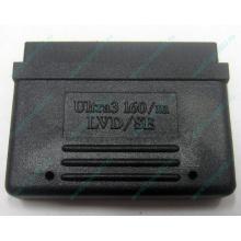Терминатор SCSI Ultra3 160 LVD/SE 68F (Истра)