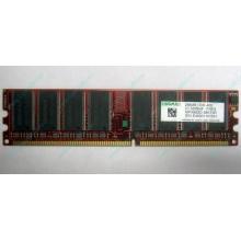 Серверная память 256Mb DDR ECC Kingmax pc3200 400MHz в Истре, память для сервера 256 Mb DDR1 ECC Kingmax pc-3200 400 MHz (Истра)