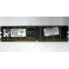 Серверная память 1Gb DDR Kingston в Истре, 1024Mb DDR1 ECC pc-2700 CL 2.5 Kingston (Истра)
