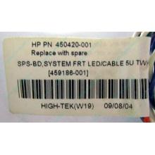 Светодиоды HP 450420-001 (459186-001) для корпуса HP 5U tower (Истра)