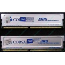 Память 2 шт по 512Mb DDR Corsair XMS3200 CMX512-3200C2PT XMS3202 V5.2 400MHz CL 2.0 0615197-0 Platinum Series (Истра)