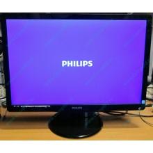"""Монитор Б/У 22"""" Philips 220V4LAB (1680x1050) multimedia (Истра)"""