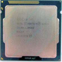 Процессор Intel Pentium G2020 (2x2.9GHz /L3 3072kb) SR10H s.1155 (Истра)