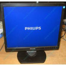 """Монитор 17"""" TFT Philips Brilliance 17S (Истра)"""