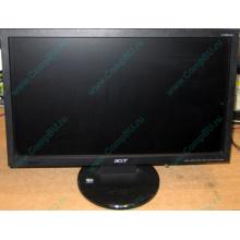 """Монитор 18.5"""" TFT Acer V193HQ Db (Истра)"""