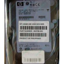 Жёсткий диск 146.8Gb HP 365695-008 404708-001 BD14689BB9 256716-B22 MAW3147NC 10000 rpm Ultra320 Wide SCSI купить в Истре, цена (Истра).