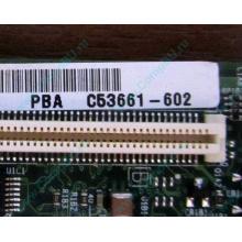 C53661-602 T2000B01 SE7520JR2 в Истре, материнская плата Intel C53661-602 T2000B01 Server Board SE7520 JR2 (Истра)