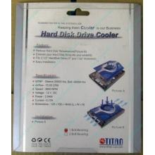 Вентилятор для винчестера Titan TTC-HD12TZ в Истре, кулер для жёсткого диска Titan TTC-HD12TZ (Истра)