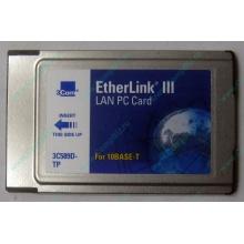 Сетевая карта 3COM Etherlink III 3C589D-TP (PCMCIA) без LAN кабеля (без хвоста) - Истра